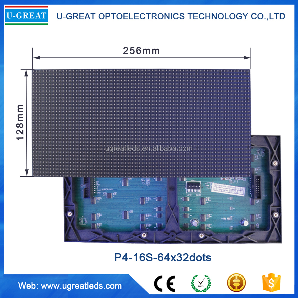 High Resolution Indoor MBI 5124 IC Full Color P4 LED Module for Vedio Display