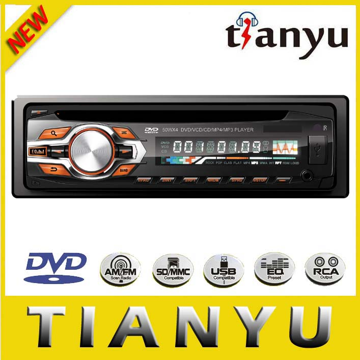 half din car dvd player /car mp5 player manual /anti-hijacking car alarm system