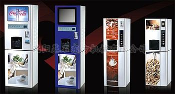 coin operated nespresso coffee capsules dispenser yj802 582 coffee vending machinery. Black Bedroom Furniture Sets. Home Design Ideas