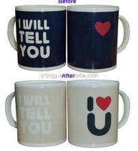 Wholesale stock promotion best Valentine's Day gift white coffee color change mug