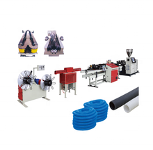 PE PVC gegolfd flexibele afval pijp extruder <span class=keywords><strong>machine</strong></span>