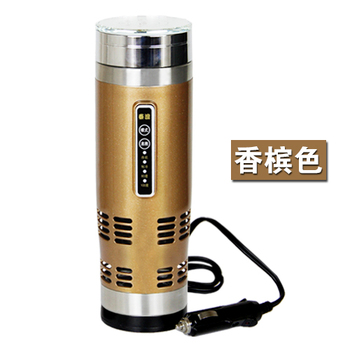 12v Electric Heated Coffee Mug For Car Boiling Flask