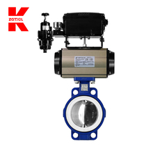 4 inch pneumatic stainless steel wafer lug butterfly valve price