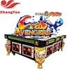 IGS fish table shooting fish Ocean King 3 gambling machines