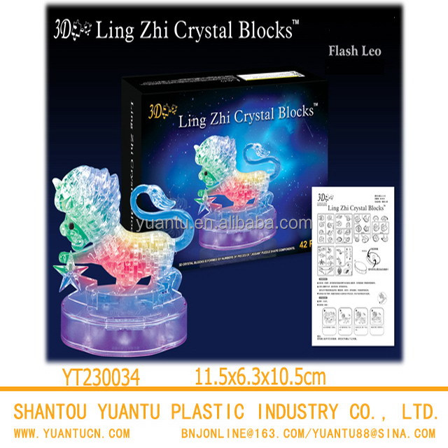 New Plastic PS DIY jigsaw 3D Leo Flash Crystal Puzzle 3D crystal puzzle