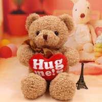 Electronic plush hug me heart teddy bear stuffed toys for christmas valentine's gift