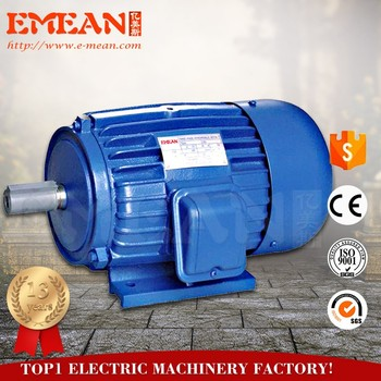 China supplier vem motor 10hp, 3 phase induction motor 7.5kw 380v