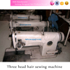 Brother Hair Weaving Industrial Sewing Machine