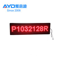 Tri Color 4 Lines LED Outdoor Display for Advertising