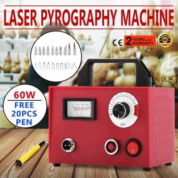 60 W Multifonction Pyrogravure Machine Gourde Bois Pyrogravure Artisanat Outil Kitpyrogravure Buy Pyrogravurepyrogravurepyrogravure Automatique