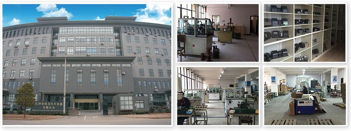 Changsha Weili Auto Parts Appliance Co., Ltd. - evaporator blower ...