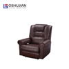 Comfortable airport seating chair sofa