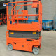 14M Working Height Air Scissors Hydraulic Lift Platform/Scissor Lift
