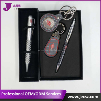 Private Customze gift Keychina/Cup/Pen/Custom Packing with logo printing Model JEC-PC03