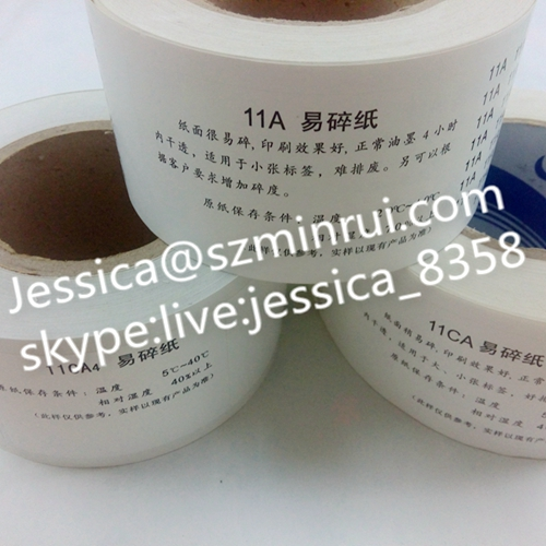China Supply Top Quality Fragile Security Label Raw Material Tamper Evident Destructible Adhesive Paper In Rolls