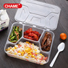 Hot!!! Food packaging plastic packing box