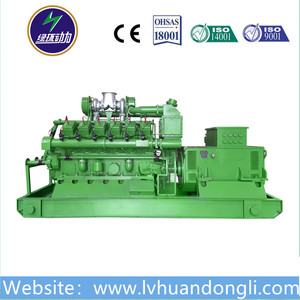 0.5mw Biogas electricity generation using roots blowers silent type hot sale in china