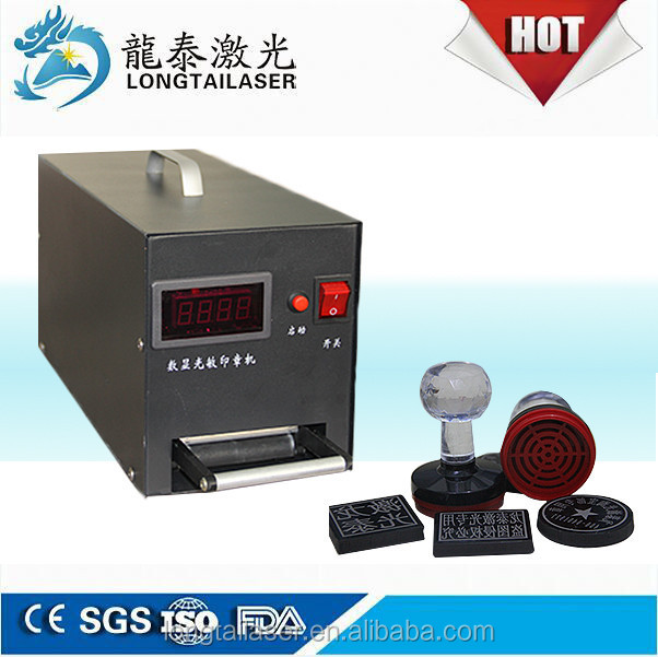 Flash Stamp Machine For Making Return Address/Date/Company Stamp