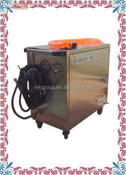 Programmable carbon cleaner steam car wash machine price for sale with CE approved