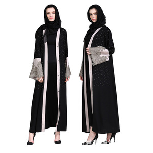 Muslim Kimono Abaya Lace Islamic Dress Front Open Abaya