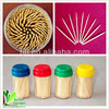 Natural bamboo chinese bamboo toothpicks suppliers