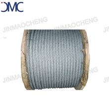 (High) 저 (힘이 & # galvanized carbon steel wire <span class=keywords><strong>로프</strong></span> 대 한 리프팅
