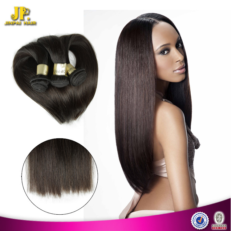 JP Hair Brazilian Double Track Hair Extension Dropship