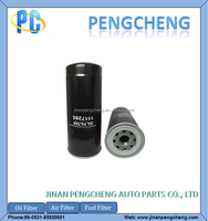1117285 lube oil filter for auto truck engine