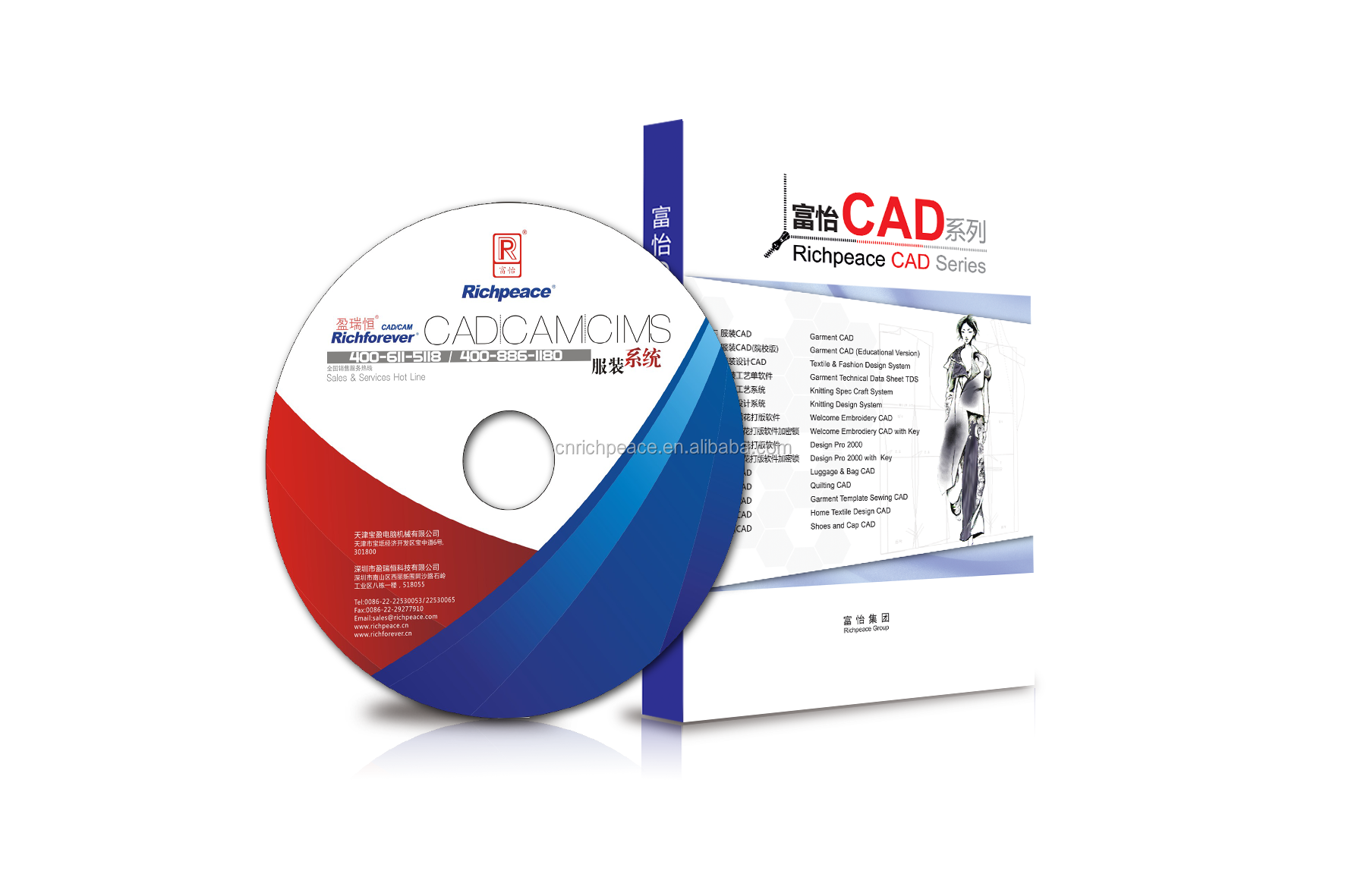 Richpeace Cad Software V9 0 For Apparel Application Buy Apparel Cad Software Garment Costing Software Cad Pattern Making Software Product On Alibaba Com
