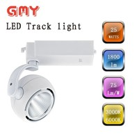 direction adjustable 25W COB led track spotlight