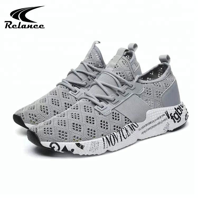 Training Shoes Running Mesh Quantity Small Sport Lightweight Wholesale wWqUgxfIS