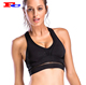 OEM Fitness Clothes Wholesale Workout Gym Top 86Nylon 14Spandex Quick Dry Plain Yoga Wear Custom Women Sports Bra