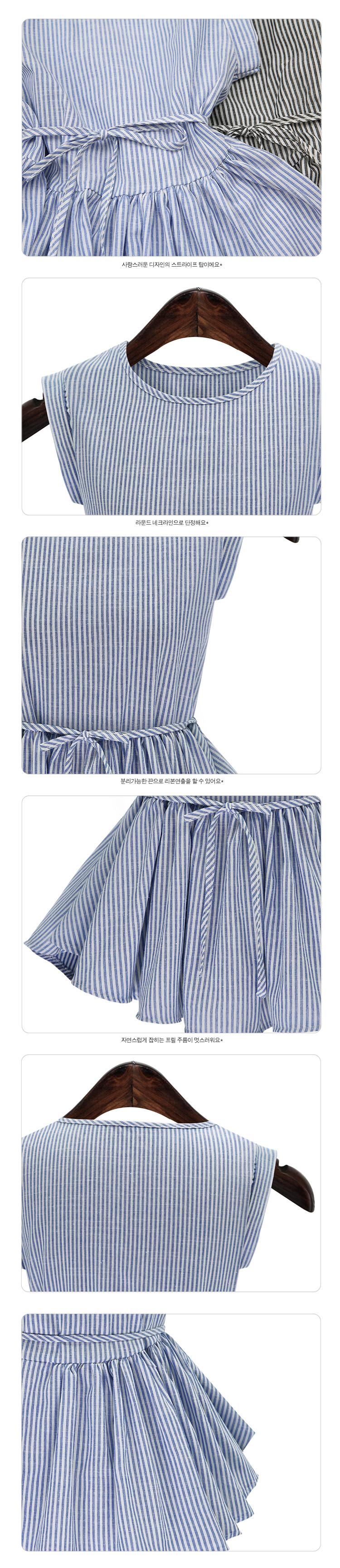2016 New Designer Women Summer Striped Blouses Maxi Plus Size 5XL  Sleeveless Corrugated Edge Office Casual Shirts Female Blouse - us639 0b57c469082f