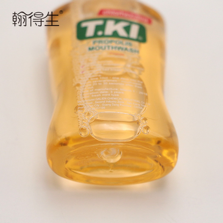36ml propolis flavors oem T.KI dental mouthwash
