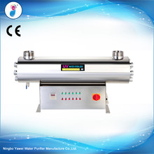 China Top sale medical equipment uv sterilizer