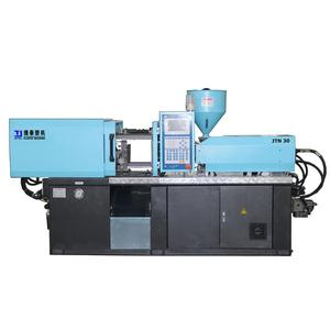 SMALL INJECTION MOLDING MACHINE PRICE 300KN(30T) FOR PLASTIC PRODUCTS