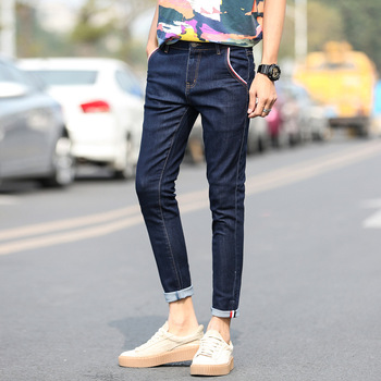 2017 High Quality Best Style Cheap Mens Skinny Jeans Mens Slim Jeans