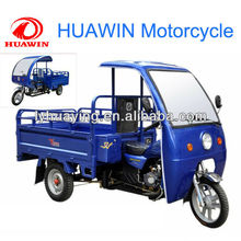 New design high quality three wheel motorcycle