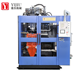 New Condition High Speed PP PE Plastic Bottle Blow Molding Machine