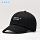 fast delivery unisex custom 3 colours basketball baseball cap gym
