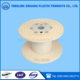 ABS PC - 500A plastic empty wire spool