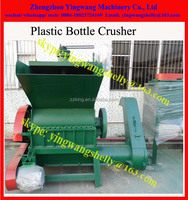 High Quality used plastic PET bottle shredder/crusher/plastic crusher machine for sale