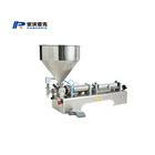 Semi Automatic Filling For New Arrival Semi Automatic 50-500ml Vial Pneumatic Paste Tube Filling Machine For Toothpaste