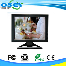 "15"" inch USB Capacitive Multi touch Screen monitor"