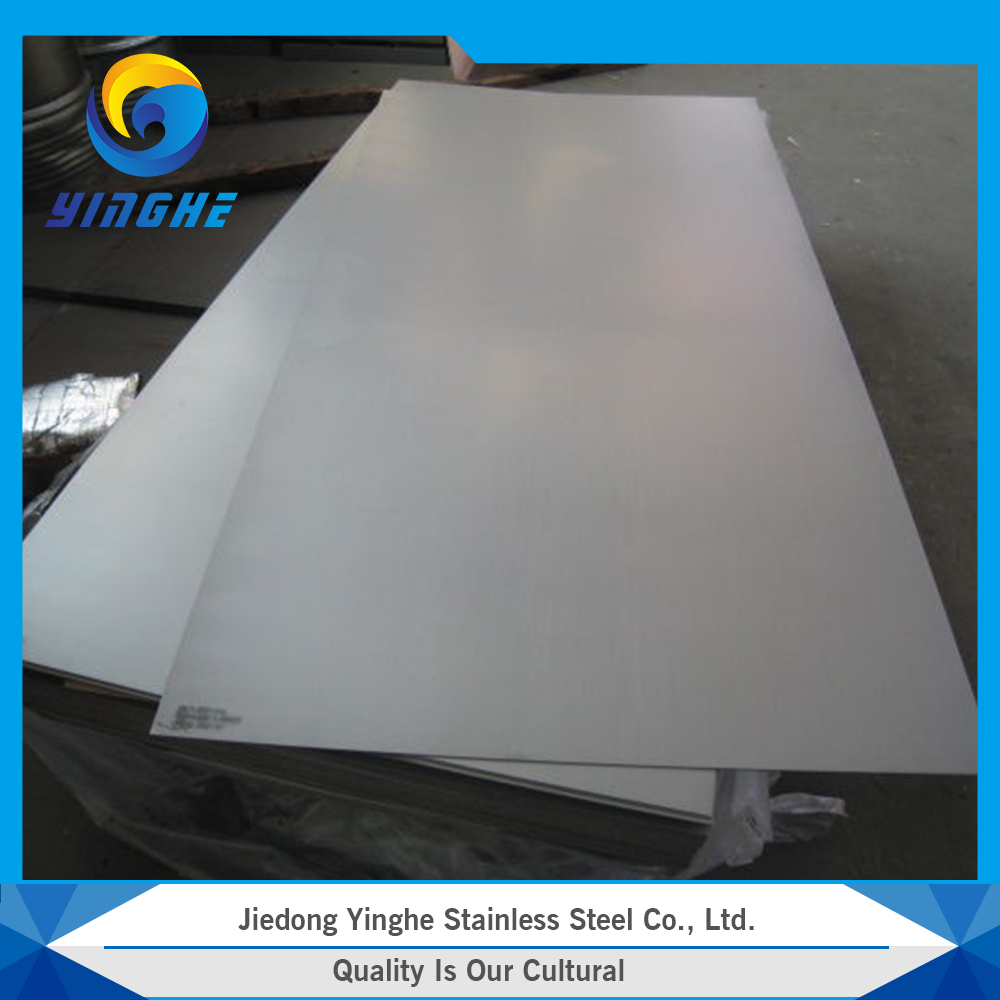 Alibaba gold supplier cold rolled AISI 201 hairline stainless steel plate