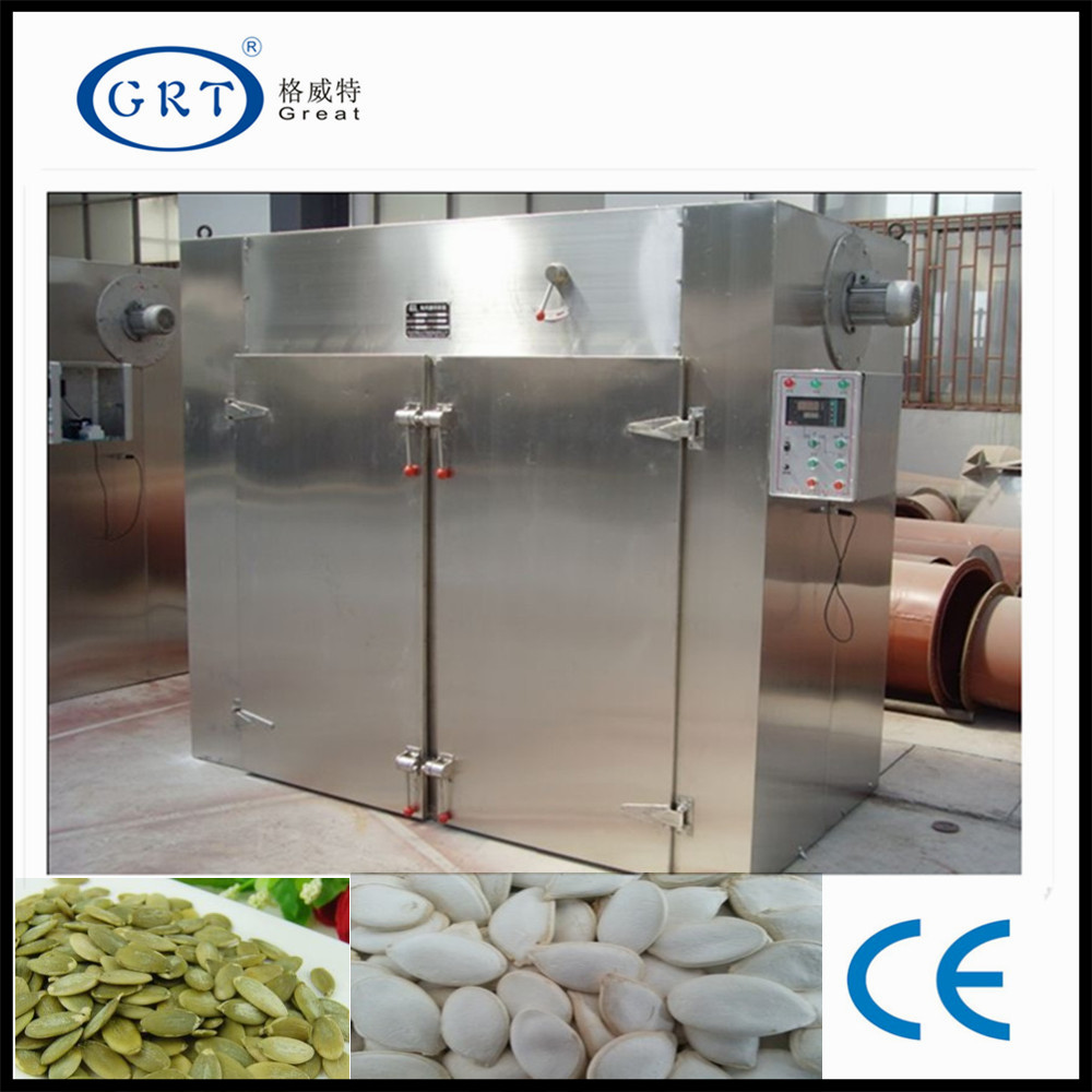 China manufacturing stainless steel tray dryer/morello drying machine