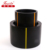 SDR11 PN16 PE100 HDPE pipe accessories