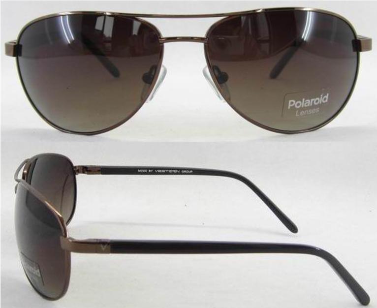 Esquí polarizadas gafas de sol under armour impulso gafas de sol ...