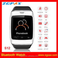 Smart Watch/Linux Mobile Phone Watch/Watch Phone