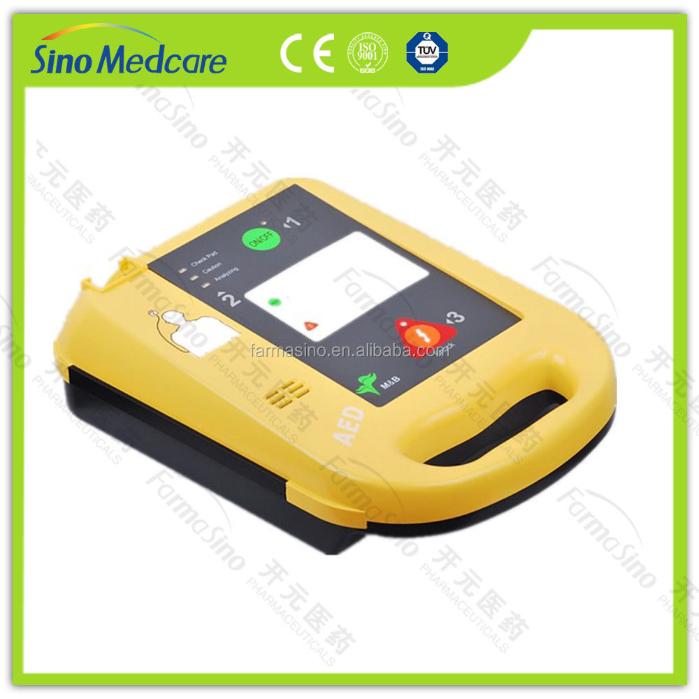 FSAED-7000 AED Automatic External Defibrillator AED